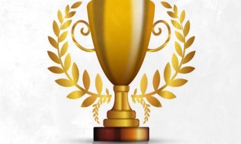 trophy-free-423-15