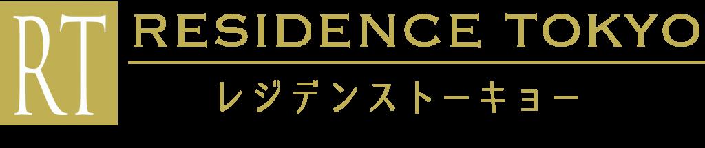 株式会社レジデンストーキョー